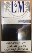 L&M quality seal silver cigarettes 10 cartons