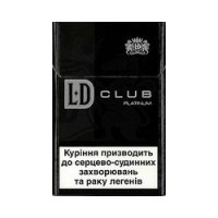 LD Club Platinum Cigarettes 10 cartons