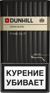 Dunhill Fine Cut Swiss Blend cigarettes 10 cartons