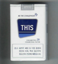 This Be the Challenger soft box cigarettes 10 cartons