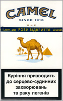 Camel One Cigarettes 10 cartons