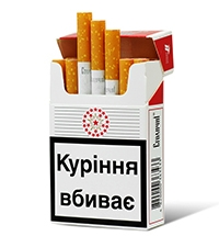 Stolicnii Original Red Cigarettes 10 cartons